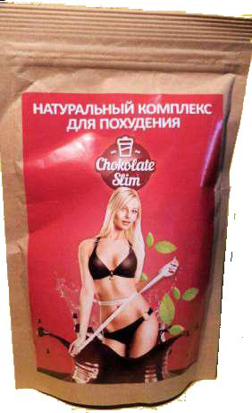 chocolate slim se gaseste in farmacii