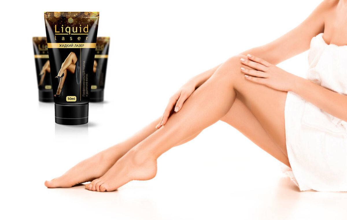 Liquid Laser – elimină părul nedorit de pe corp, fără a provoca durere